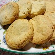 バニラの甘い香り☆おから入り☆米粉クッキー