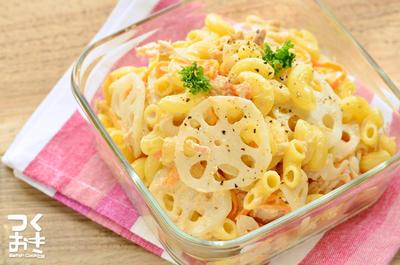 味付け簡単。レンコンとツナのマカロニサラダ
