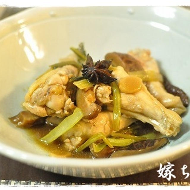 本格的!でも本当は超簡単な鶏手羽元の中華風煮込み!