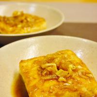 【うちレシピ】ネギポン酢を絡めるだけ★豆腐のステーキ