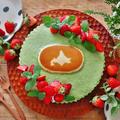 北海道チーズ蒸しケーキをアレンジ どーんと!抹茶レアチーズケーキに埋めてみた