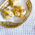 ほっこり♡安納芋の鬼まんじゅう いかがですか? #さつまいも  #鬼まんじゅう  #和菓子