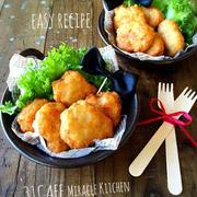 ダイエット中でも安心!「鶏むね肉と豆腐」で作る揚げ物バリエ