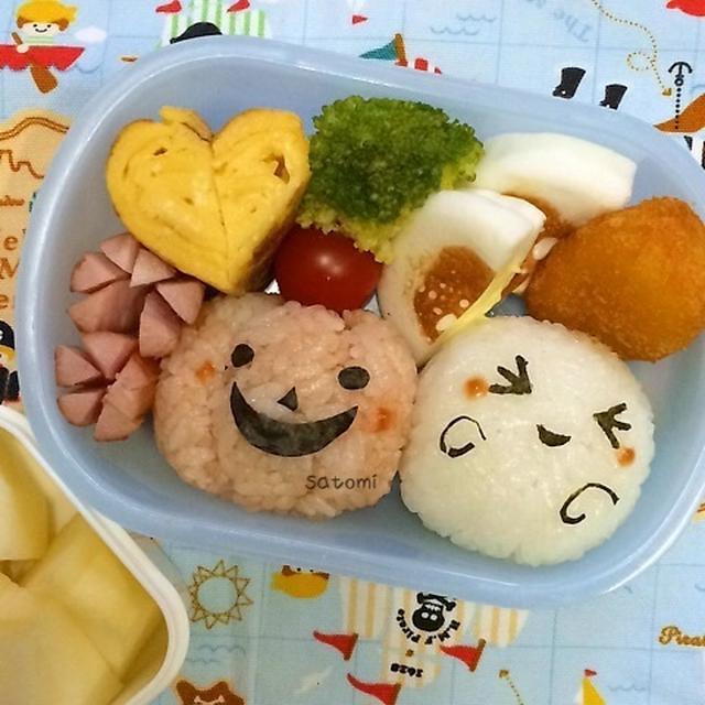 HAPPY HALLOWEEN(^O^) &芋掘り~