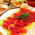 オレンジカリフラワーの生ハムピザ【低糖質ピザ】カリフラワーピザ