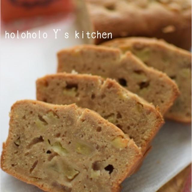 シナモン香る林檎パウンドケーキ