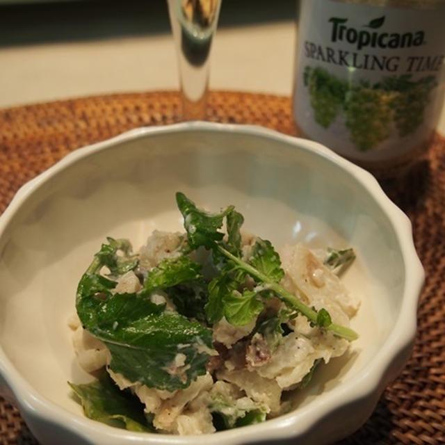 里芋とルッコラのサラダ