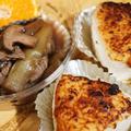 ■THE・朝ご飯【焼きおにぎりと芋茎の甘辛炒め煮レシピ】
