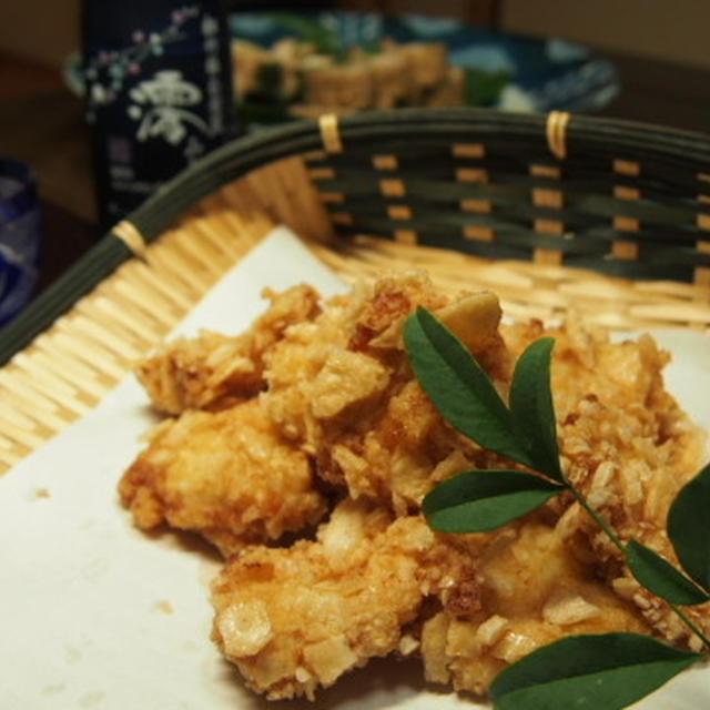 カリカリ衣の鶏むね肉のおかき揚げ  「澪と楽しむパーティーレシピ」パート4