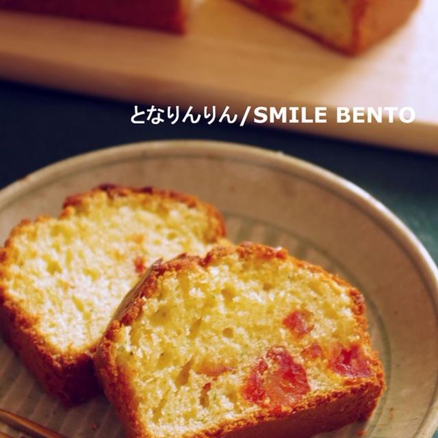 レシピブログ!GABANパセリ<フリーズドライ>を使ったパウンドケーキ