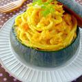 ハロウィン♪坊ちゃんかぼちゃクリームチーズパスタ &Yahoo!JAPAN トップページでレシピ紹介