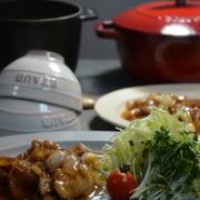 ストウブで「生姜焼き定食」とまたまた玄米炊飯。