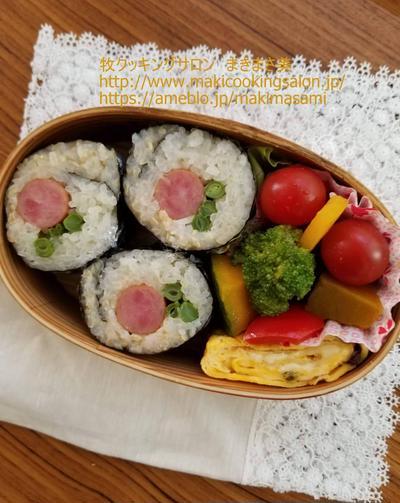 ≪ソーセージの玄米のり巻きと野菜の揚げびたし弁当≫