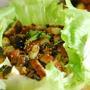 鰻と玄米ご飯のサラダ