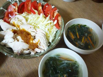 >蒸し鶏とスープ by kazucさん