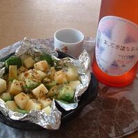 トースターでアボカドチーズ焼と酒祭り
