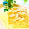 ローズマリーとマイヤーレモンのケーキ
