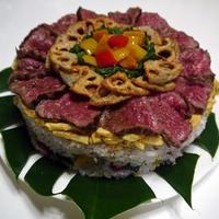 能登牛と加賀野菜のケーキ寿司
