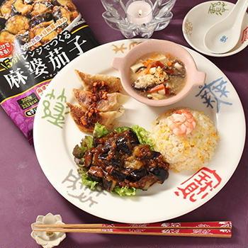 豚肉となめたけの餃子と中華料理の日