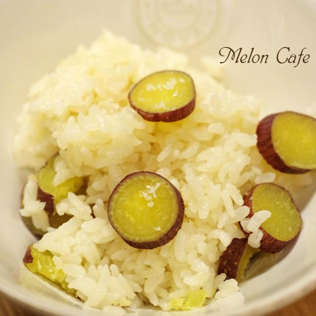 秋の味覚でシンプル簡単炊き込みご飯☆そのまま使うには細すぎるさつまいもで♪