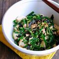 木綿豆腐の海苔ねぎごまサラダ【風邪予防や浮腫み、乾燥に】