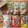 本日最終日!+12円のお得キャンペーンとポチレポつづき。