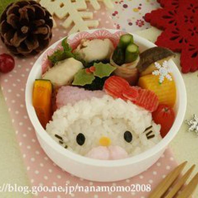 ピンクのコートを着たキティちゃんのお弁当 ♪ (キャラ弁)