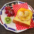 レッドグローブの簡単な剥き方☆味たまごdeハムエッグチーズトースト♪☆♪☆♪ by みなづきさん