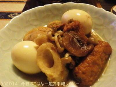 さつま揚げの炊いたん レンジでチン♪で(^_-)-☆