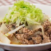 ほっくりコク旨ボリューム満点♪「大根&ひき肉」で作る節約レシピ
