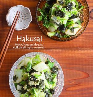 【レシピ】白菜の焼き海苔ナムル。