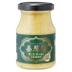 業務スーパーで話題の万能調味料!「姜葱醤」の活用アイデア5選