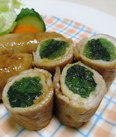 豚ロースの小松菜巻き<照り焼き風味>