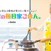 【池袋西武百貨店で餃子を売ります〜!】..4月20日〜30日まで.全国味の逸品会....