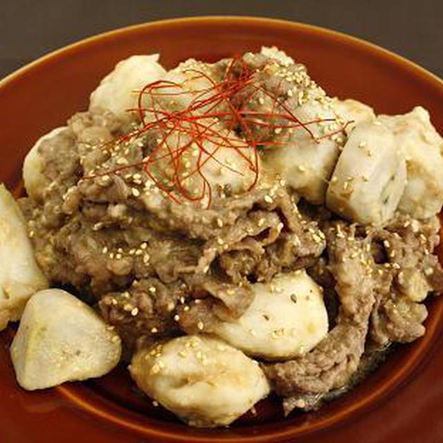里芋と牛肉のこっくり味噌煮込み