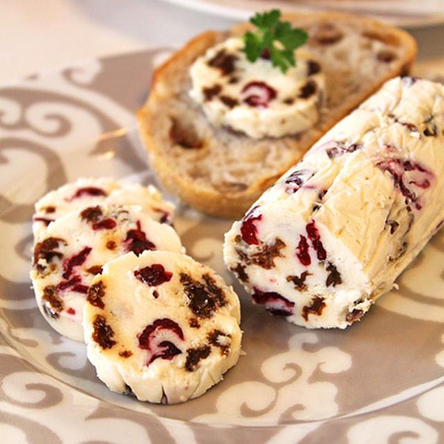 レーズン&クランベリーのラムチーズ