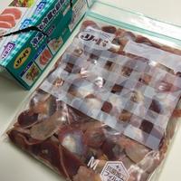 砂肝グリル串焼き〜☆