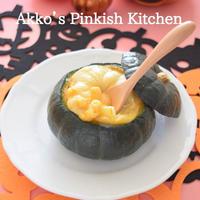 坊ちゃんかぼちゃの『マカロニ&チーズ』♡アメリカ料理でハロウィン♪