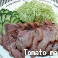 「お肉」味噌がミソ☆豚の蒸し焼き
