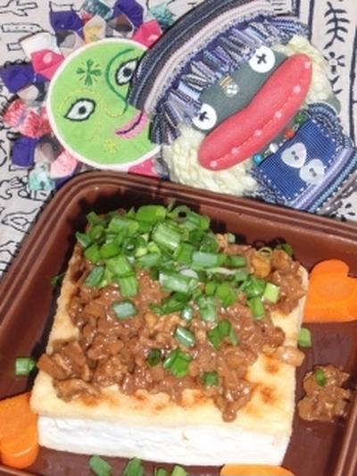 新生姜入り肉味噌豆腐&ミニじゃがの梅サラダ(お家カフェ)
