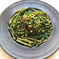 空芯菜とにんにくの激ウマ中華炒め