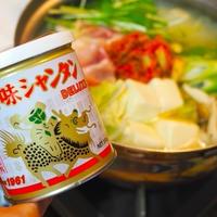 「創味シャンタンDX」でキムチ鍋、シメに雑炊、からのお好み焼き♪