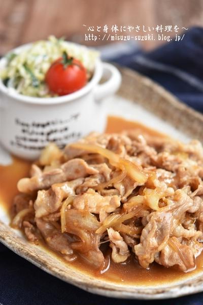 節約にオススメ♪ 生姜たっぷりやわらかい豚肉の生姜焼き