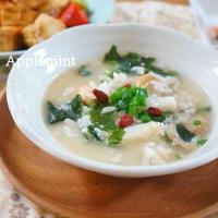 【モニター】スープでつくる海鮮中華粥&厚揚げでつくる肉なし酢豚風炒め