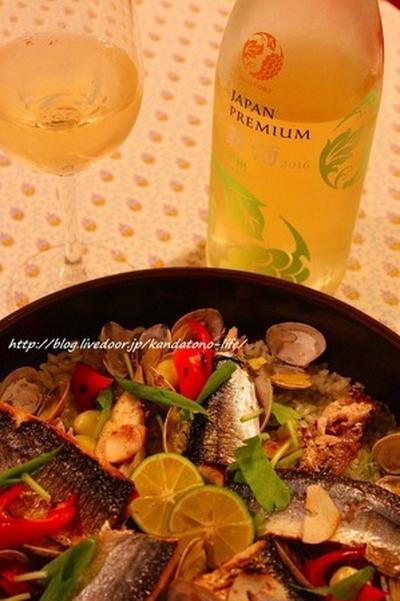 【日本ワインFB】祝♡新酒解禁!。秋刀魚とアサリの和風パエリア