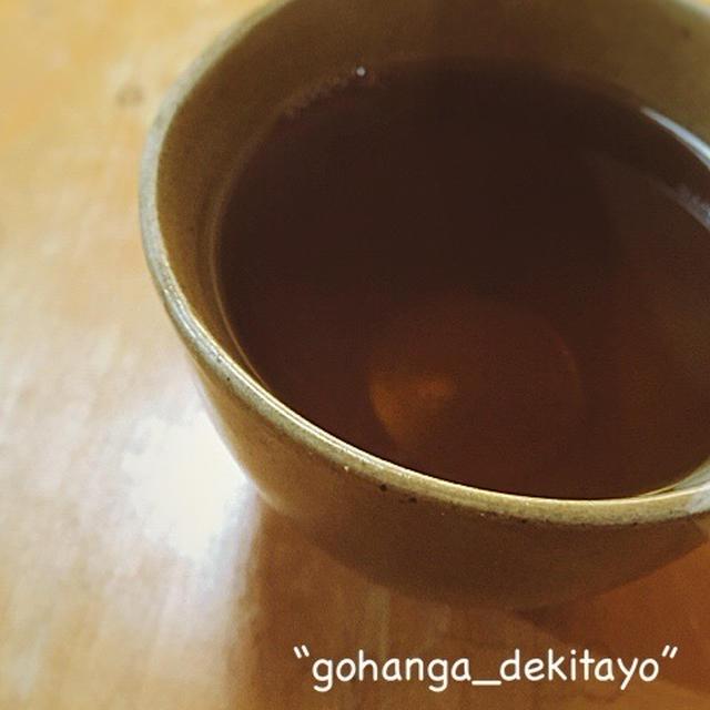 ほうじ茶を作ってみました。