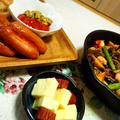 柚子胡椒チーズとカルパス