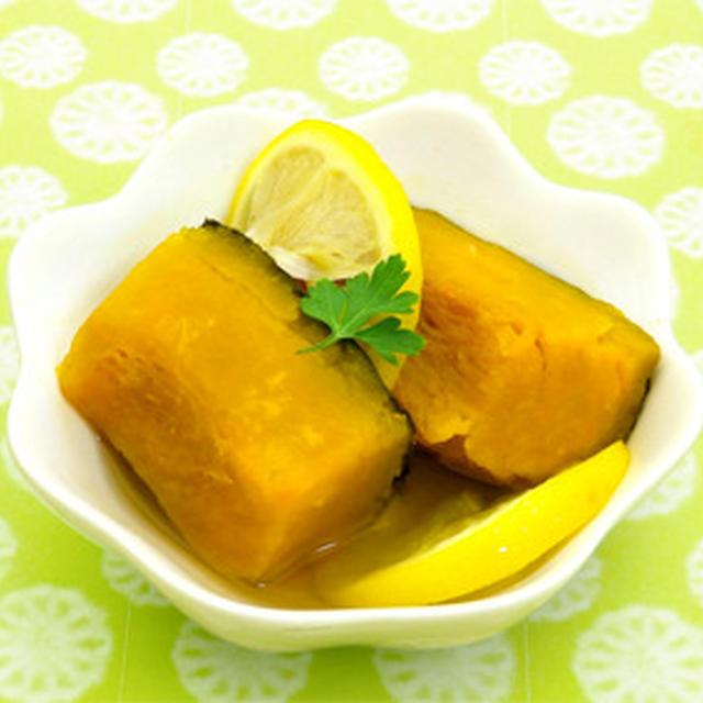 ☆かぼちゃのレモン煮☆