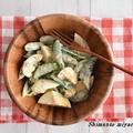 スナップエンドウと ゆで卵のごまマヨサラダ