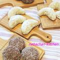 ヘーゼルナッツバニラクッキー&ココアクッキー